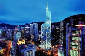Банки Гонконга