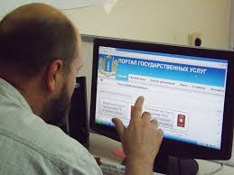 Задолженность по налогам по ИНН без пароля