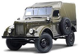 Автозапчасти для ГАЗ-69